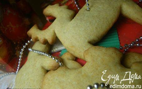 Рецепт Tescoma . Biscuit «Christmas-tree decorations» (Печенье для Ёлки)