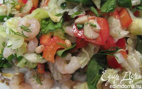 Рецепт Салат со шпинатом, креветками и кедровыми орешками