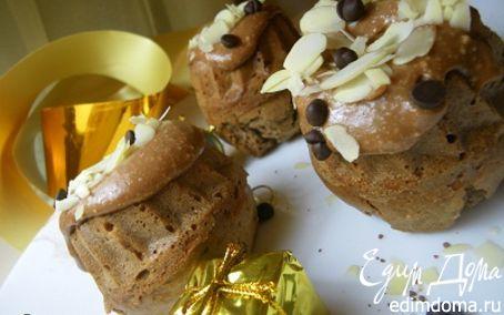 Рецепт Tescoma. Шоколадные капкейки в творожено-шоколадной глазури