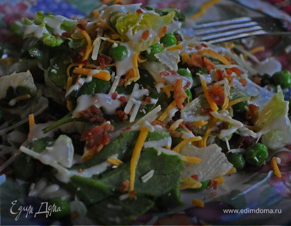 9 ингридиент салат