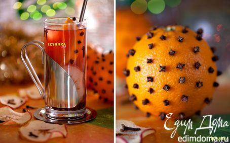 Рецепт Рождественский чай