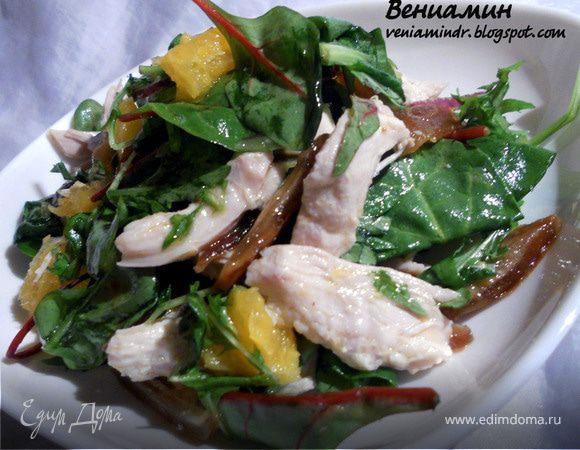 Салат с курицей, финиками и апельсинами