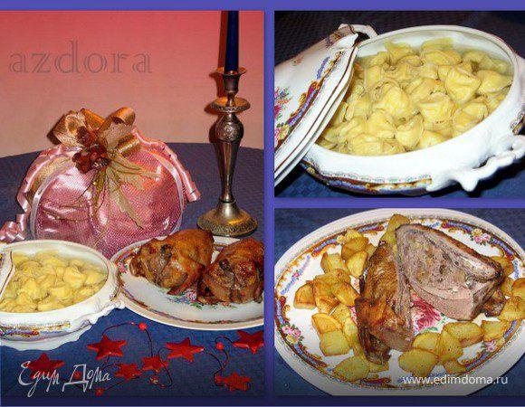 Рождественский ужин:Каппеллетти в бульоне и Фаршированные голуби