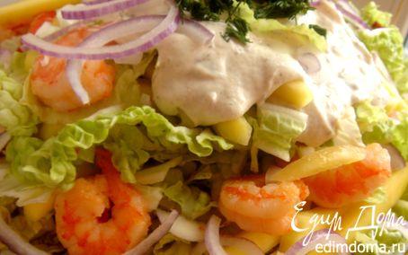 Рецепт Креветочный салат с манго