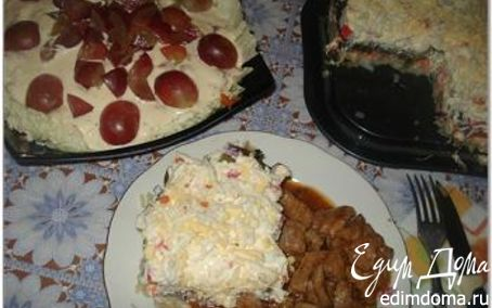 Рецепт Салат «Морская загадка» и салат «Царская свита»