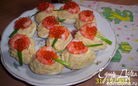Рецепт Закуска из яиц с креветками