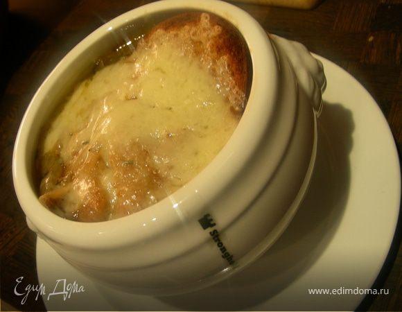 Французский луковый суп (еще один вариант)