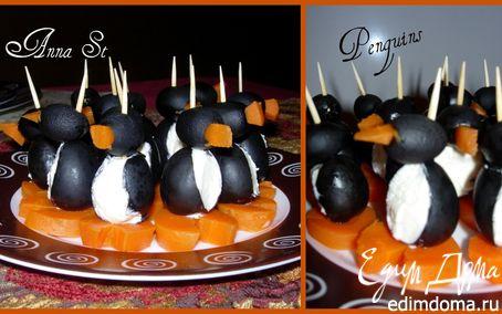 Рецепт Армия пингвинов :)