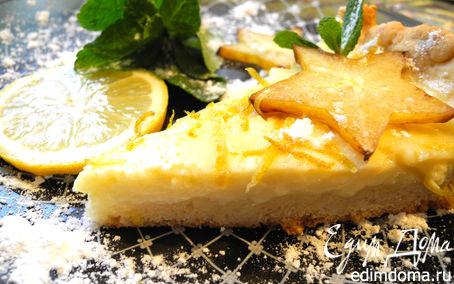 """Рецепт """"Lemon-lime pie"""" или пирог с лимонно-лаймовой начинкой"""
