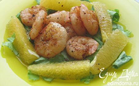 Рецепт Салат из креветок и апельсинов