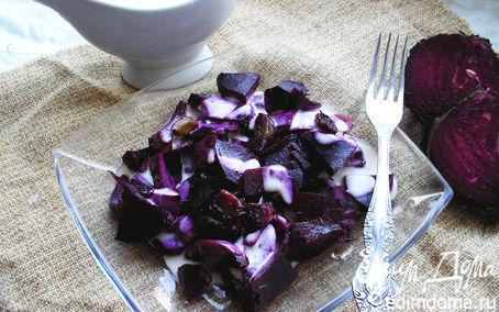 Рецепт Салат из запеченной свеклы с йогуртовым соусом