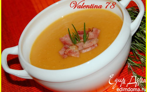 Рецепт Горохово-тыквенный суп-пюре.