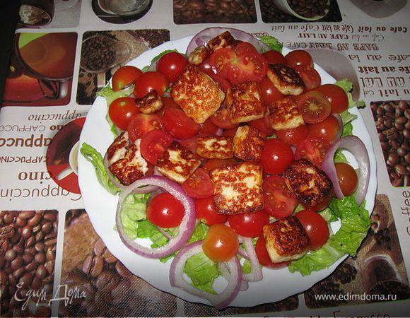 Салат с сыром халоми