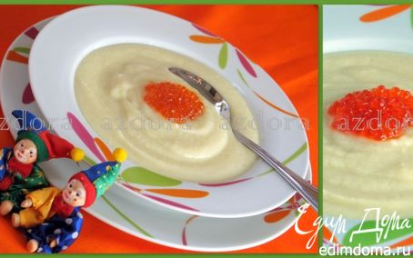 Рецепт Суп-пюре из цветной капусты с красной икрой