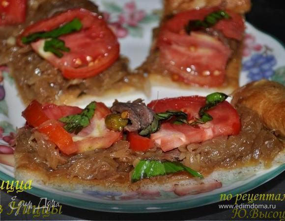 Пицца из Ниццы