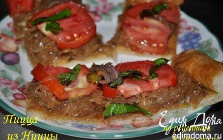 Рецепт Пицца из Ниццы