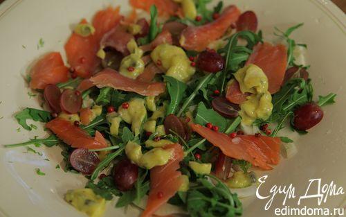 Рецепт Салат с копченой семгой, виноградом и домашним майонезом