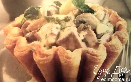 Рецепт Корзиночки с курицей и травами