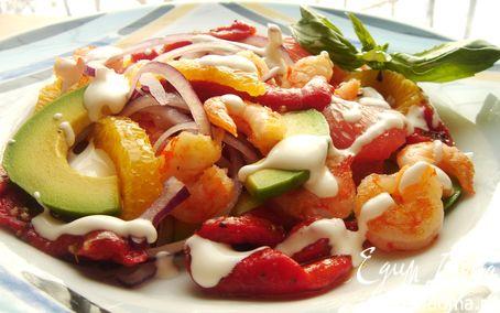 Рецепт Цитрусовый салат с маринованным перцем,авокадо и креветками
