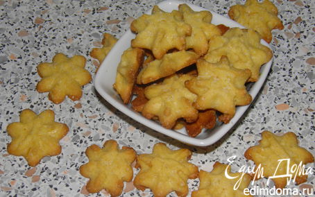 Рецепт Печенье Лимонные звезды