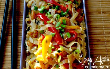Рецепт Рисовая лапша с креветками и овощами