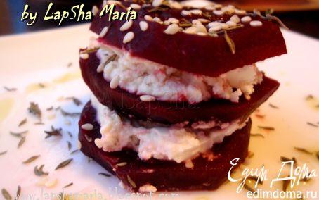 Рецепт Свекольный милфей с чесночным творожным сыром и тимьяном
