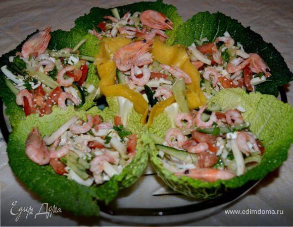 Морской салат в чешуе Дракона!)