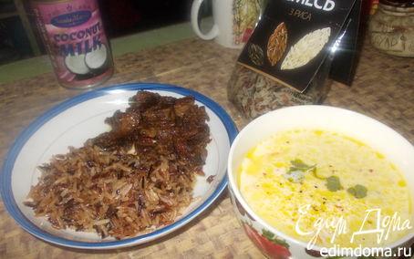 Рецепт Замечательный обед из кокосового молока