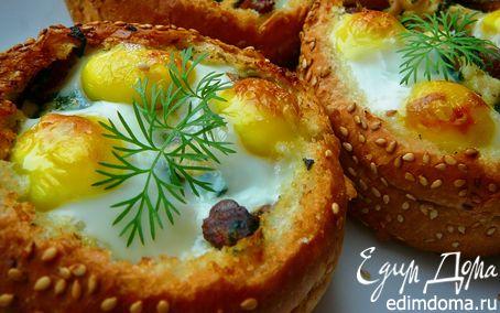 Рецепт Завтрак в булочке