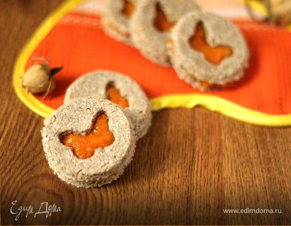 Печенье с джемом из кураги