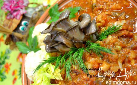 Рецепт Овощное рагу с грибами.Пост.