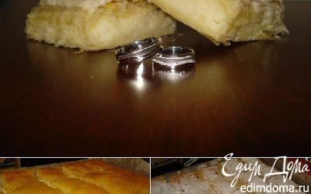 Рецепт Свадебное пирожное,турецкая сладость/Laz böreği