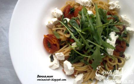 Рецепт Паста с помидорами, руколой и рикоттой