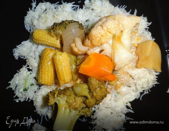 Кисло-сладкие овощи на вермишелевой подушке