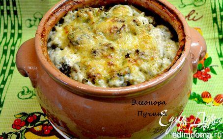 Рецепт Вари горшочек!!!)
