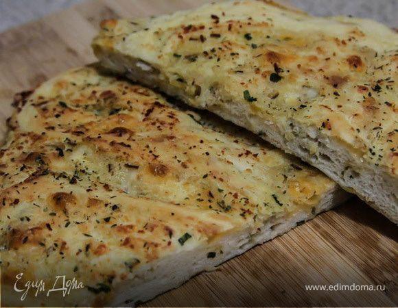 Фокачча с сыром и ветчиной из индейки