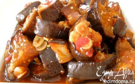 Рецепт Салат-закуска из баклажанов, запеченных в меду и чили