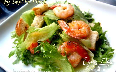 Рецепт Зеленый салат с креветками и крутонами в итальянском стиле