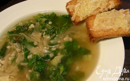 Рецепт Суп с карамелизированным луком, перловкой и листовой капустой (или латуком)