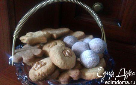 Рецепт Печенье ассорти «Великолепное Трио» + «картошка»