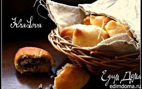 Рецепт Пирожки с фасолью и маком