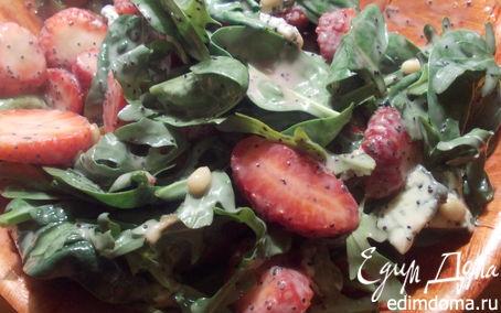 Рецепт Салат из клубники со шпинатом, руколой и мятой