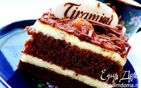 "Рецепт Торт ""Тирамису"""