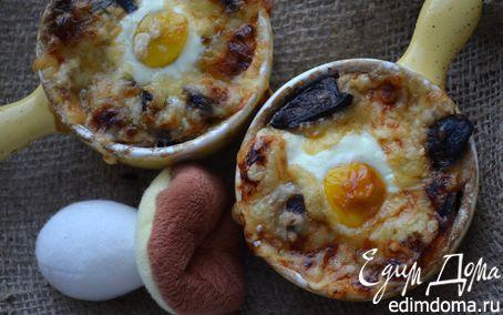 Рецепт Жюльен с перепелиными яйцами