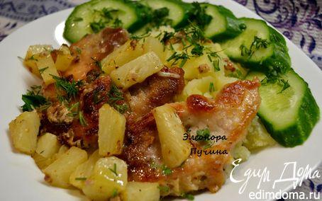 Рецепт Свинина в ананасе