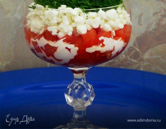 Тартар из помидоров с зерненым творогом