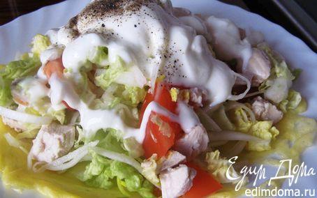 Рецепт Американский салат с дайконом в сырной корзинке