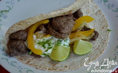 Рецепт Фахитас с говядиной
