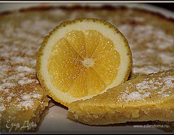 Лимонная коврижка