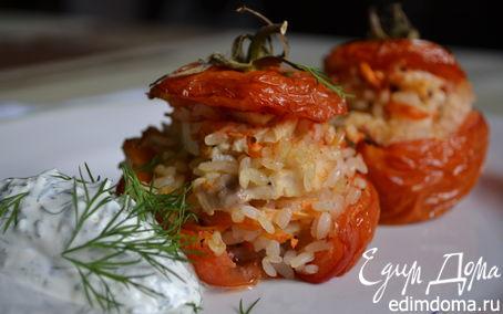 Рецепт Помидоры запеченные с рисом и филе курицы. И простой легкий соус
